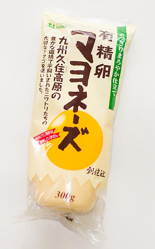 創健社の有精卵マヨネーズ