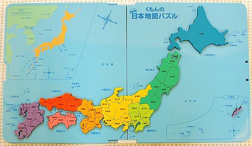 日本 地図 子供