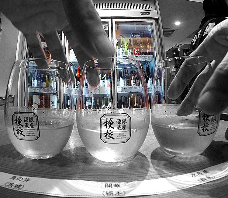 呑み比べ日本酒