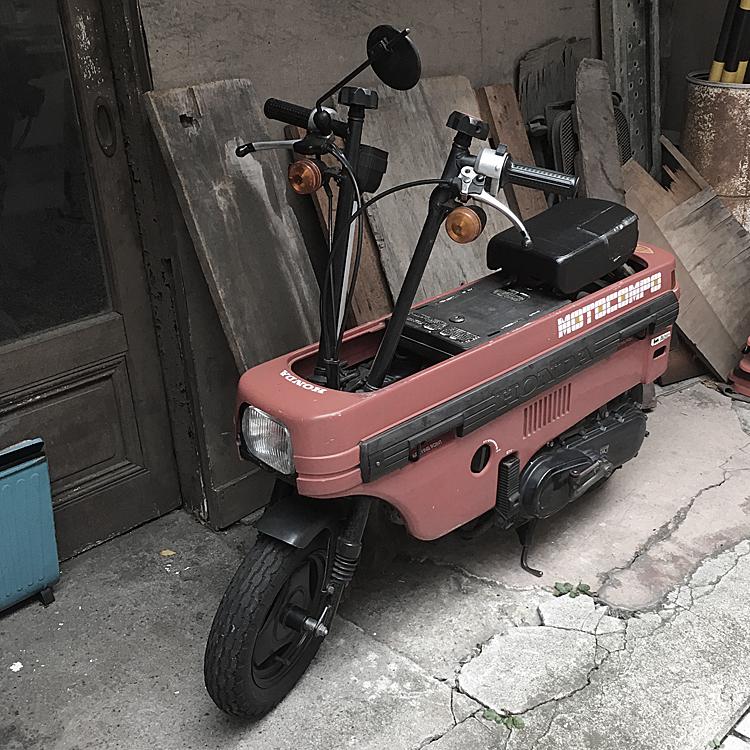 motomompo