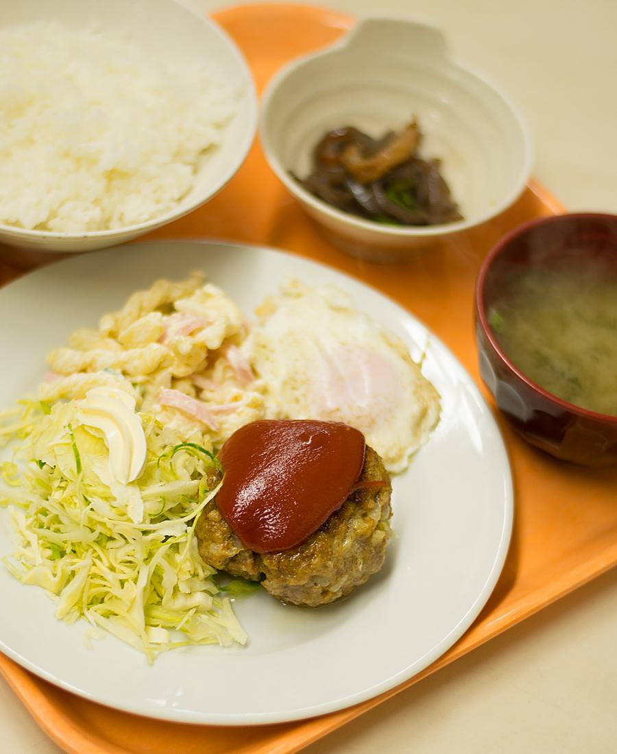 長崎魚市水産食堂 日替わり定食