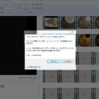 Windows ムービーメーカーでエラーが…0x80004002 の対処法