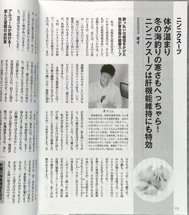 マキノ出版 壮快 nnksp2