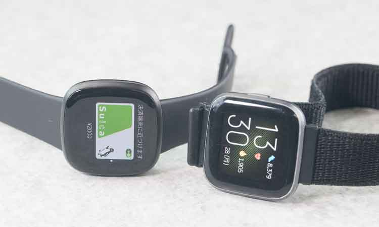 Fitbit Versa3